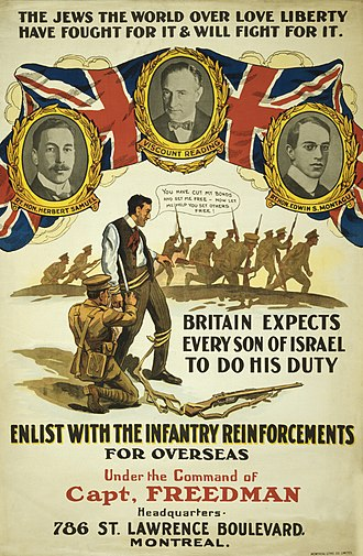 Edwin Samuel Montagu - World War I enlistment poster from Canada, with Jewish members of the British parliament, Montagu (extreme right).