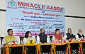 The Minister of State for Home Affairs, Shri Hansraj Gangaram Ahir at a function of NGO Miracle Aasra, in New Delhi on February 16, 2017.jpg