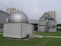 The Observatory, Singapore Science Centre