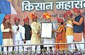 The Prime Minister, Shri Narendra Modi being felicitated by the Chief Minister of Madhya Pradesh, Shri Shivraj Singh Chouhan, at Kisan Kalyan Mela, in Sehore, Madhya Pradesh.jpg