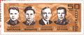 The Soviet Union 1969 CPA 3724 stamp from sheet (Vladimir Shatalov, Boris Volynov, Aleksei Yeliseyev and Yevgeny Khrunov).png