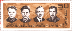 The Soviet Union 1969 CPA 3724 stamp from sheet (Vladimir Shatalov, Boris Volynov, Aleksei Yeliseyev and Yevgeny Khrunov).png