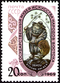 The Soviet Union 1969 CPA 3792 stamp (Ebisu Statuette, Japan).png