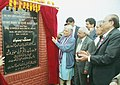 The Union Minister for Human Resource Development Dr. Murli Manohar Joshi unveiling the plaque for foundation of National Council for Promotion of Urdu Language in New Delhi on February 14, 2004.jpg