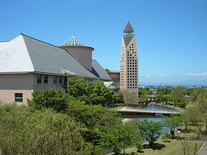 Shōzō Uchii - Image: The University of Shiga Prefecture