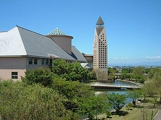 Shōzō Uchii - Image: The University of Shiga Prefecture