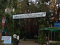 The Whereabouts of Azam Campus (43).JPG