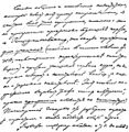 The comments on the second draft program of Plekhanov.jpg
