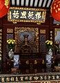 Thian Hock Keng temple (12848756384).jpg