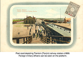 Kaiping Tramway and Imperial Railways of North China - Tiantsin railway station with foreign military officers at 1900