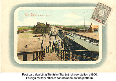 Tiantsin railway station with foreign military officers at 1900