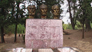 Grand Park of Tirana - Monument of the Frashëri Brothers