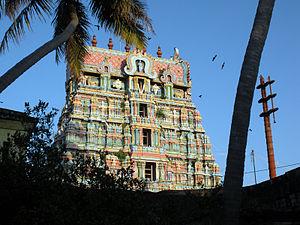 Adi Jagannatha Perumal Temple - Image: Tirupullani 1