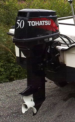 Tohatsu - A 2007 model Tohatsu outboard