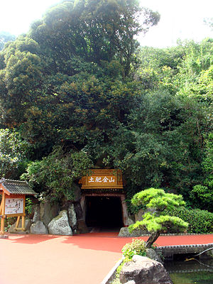 Tokugawa coinage - Gold mines across Japan, such as the Toi gold mine (pictured) provided the material for the coinage.