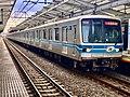 Tokyo Metro Series 05 05-124F in Urayasu Station.jpg