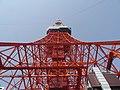 Tokyo Tower 9.jpg