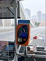 Toll machine for Wuxi Citizen Card.JPG