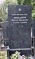 Tomb of Shibanov.jpg