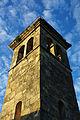Torre Exenta de la Catedral de San José de David 1.jpg