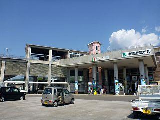 Nahari Station Railway station in Nahari, Kōchi Prefecture, Japan