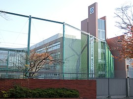 Toyo University Keihoku Junior and Senior High School.JPG