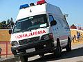 Toyota Hiace ambulance 2003 (14348007305).jpg