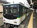 Train for Demachi-Yanagi Station at Tambabashi Station.jpg