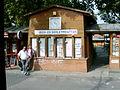 Tram line 50 Cassa, Kispest.JPG