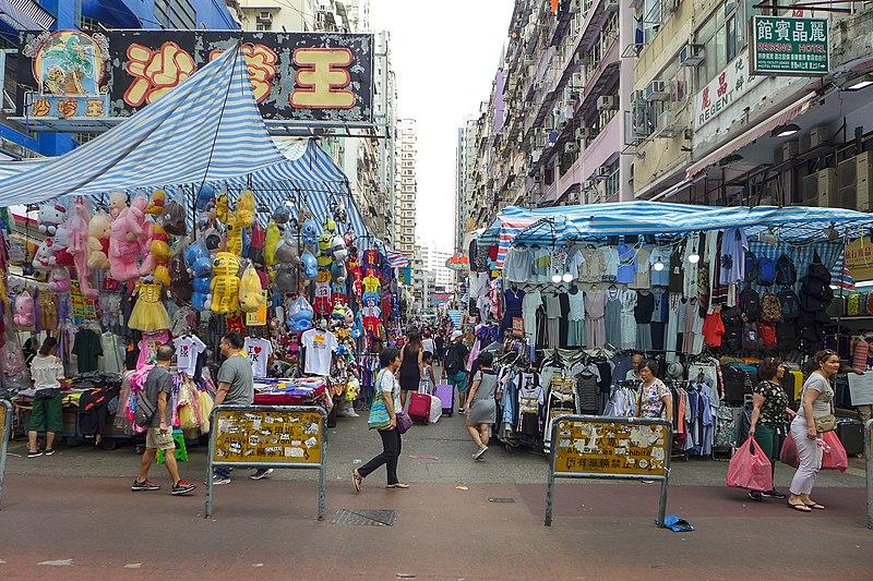 Ladies' Market di Jalan Tung Choi.