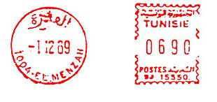 Tunisia stamp type B6.jpg