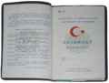 Turkish Passport First Page.png