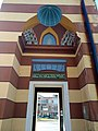 Tuzla - Atik Behram Bey-Šarena Mosque 4 (2019).jpg