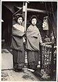 Two Japanese Beauties (1914 by Elstner Hilton).jpg