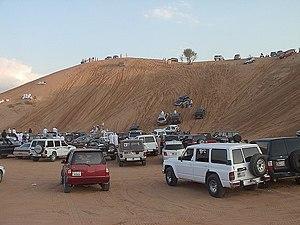 UAE Awafi Festival - Sand Dunning in Awafi, UAE