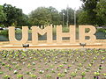 UMHB sign in Belton, TX IMG 5527.JPG