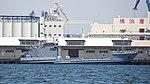 USAV Chicksaw Bayou (LCU 2012) right side view at Port of Yokohama April 28, 2018.jpg