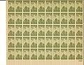 USPOD pane of 60 3-cent Iwo Jima stamps.jpg