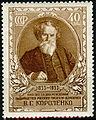 USSR 1953 1640 1550 0.jpg