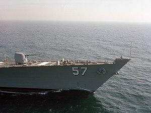 USS Lake Champlain (CG-57) - Image: USS Lake Champlain (CG 57) missing hurricane bow