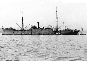 USS Vestal - Image: USS Vestal (AR 4), circa the early 1920s (NH 43621)