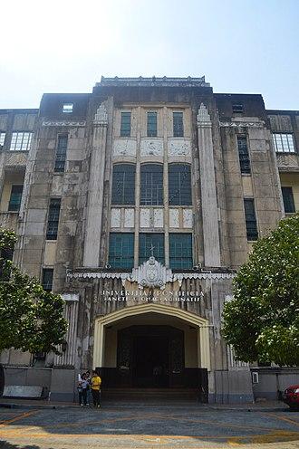 University of Santo Tomas Central Seminary Building - Image: UST Central Seminary Entrance