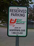 U Car Share reserved parking.jpg