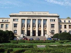 University Of Bucharest Wikipedia