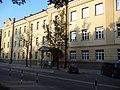 University of Białystok Faculty of Law.jpg
