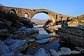 Ura e Mesit Mbi Perroin e Kirit 02.jpg