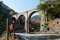 Usui-No3-Bridge-01.jpg
