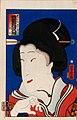 Utagawa-Yoshitora-Bando-Mitusgoro.jpg