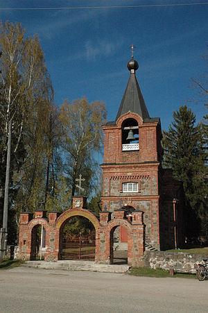 Värska - Image: Värska Church 01