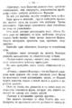 V.M. Doroshevich-Collection of Works. Volume IX. Court Essays-221.png
